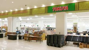 TOKUYA1