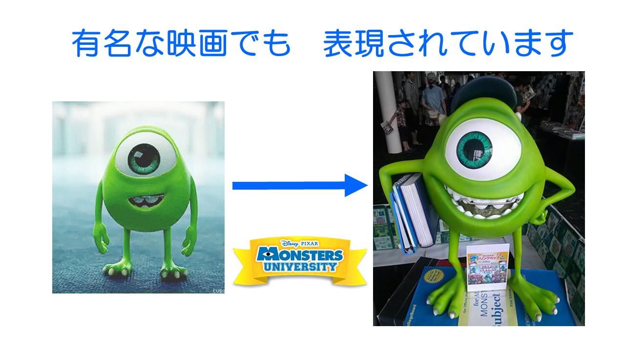 http://www.sasaki-shika.net/case/%E3%83%A2%E3%83%87%E3%83%AB3.JPG