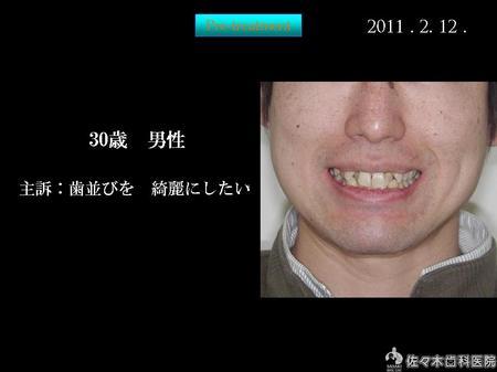 タタラ1.JPG