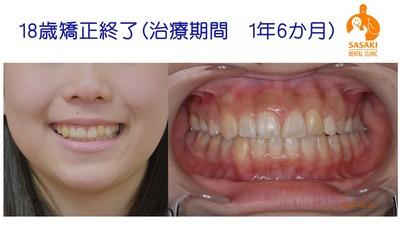平井3.JPG